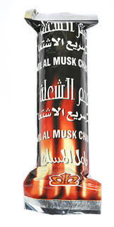 Hamil Al Musk Quick-Light Charcoal Medium (33mm)