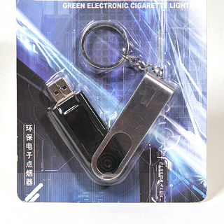 Electric Lighter USB - Keyring With Cover